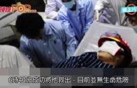 (粵)冧樓首救出生還者 21歲重慶男清醒