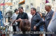 (粵)電影票房破六百萬 張家輝成最有禮導演