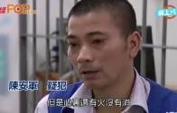 (粵)上海漢斬靚老婆  「以後你就是我的」