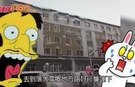 (粵)大雪唔好行簷篷下  一嚿大雪砸死你