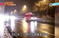 (粵)吉林農藥廠爆炸 或再爆污染環境