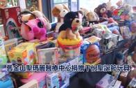 (粵)三藩市聖瑪利醫療中心捐千份聖誕玩具
