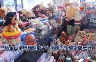 (國) 聖瑪利醫療中心捐千份聖誕玩具