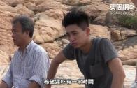 (粵)父親因病離世 黃宗澤自責不孝