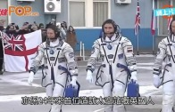 (粵)英國首名太空人 抵達國際太空站