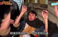 (粵)譚校長天寒地凍開工 化妝坐足半個鐘