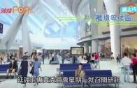 (港聞)高鐵工程延誤 張炳良:涉人為因素