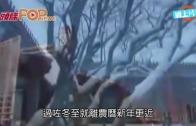 (粵)冬至再見霧霾 華北空氣污染周二最強