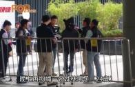 (港聞)樹仁楊逸朗涉炸垃圾桶 勇武前線:無可奉告