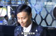 (粵)蔡少芬出手闊綽送大禮 張晉:不可輕視!