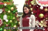 (粵)自爆單身過聖誕 黃芷晴:有冇介紹?