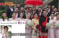 (粵)杏兒結婚:我準備好了! 狂晒金飾姊妹鬥靚
