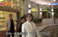 (粵)「上海仔」突取消記招 公關:仍健在自由