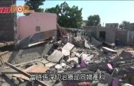 (粵)沙特醫院大火 最少31死過百傷