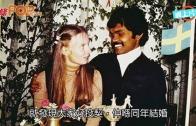 (粵)印度賤民戀瑞典貴族 締40年單車情緣