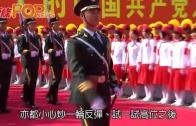 (港聞)陸羽仁 : A股唔睇好 順勢炒反彈