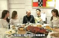 (粵)李承責為As One測字 2016年有運行!