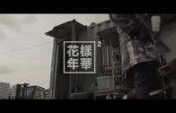 BTS《Run》MV