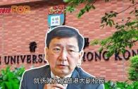 (港聞)陶傑: CY有「陳李製」方針完全唔使慌