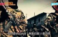 (粵)IS推中文聖戰歌 招募華人加入?