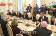 (粵)克里訪問莫斯科 同俄羅斯傾掂IS問題?