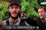 (粵)IS要被改名Daesh 有「被踩」意思?
