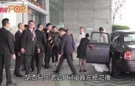 (粵)Philip拖實杏兒抵酒店 笑晒對鏡頭揮手