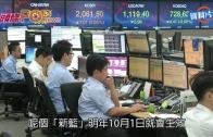 (粵)人仔納SDR貨幣 國際承認鳩嗚方便