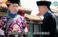 (粵)陳國邦再度回巢TVB 公司需要佢返去
