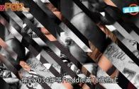 (粵)1D Louis晒囝囝相 傳女友家人要養育費