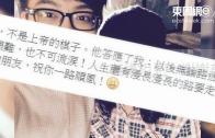 (粵)暗寸陳海琪無謂 吳若希力撐坤哥!