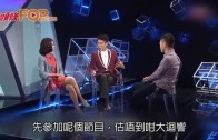 (粵)劉鳴煒自爆贏在咩 驚訝咁多人轉軚