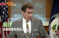 (粵)安理會譴北韓核試 多國質疑唔係氫彈