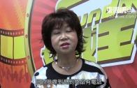 (粵)朱咪咪少女味濃
