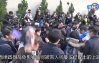 (粵)陳志雲唔使驚坐監 律政司決定不上訴