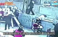 (粵)伯伯翻圍欄跳河自殺 餐廳職員落水救人