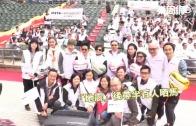 (粵)「地震」後帶半百人晒馬 馬健生稱無損士氣