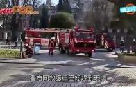 (粵)土耳其市中心爆炸 多人死亡及受傷