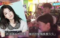 (粵)傳朴海鎮朴信惠拍拖  主演劇集收視爆紅