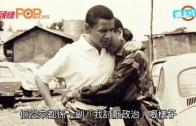 (粵)奧巴馬講人生三件事 其中係老婆唔會選總統