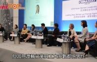 (粵)何超瓊創業之路 親力親為不靠父蔭
