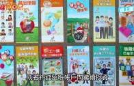 (港聞)強積金唔使一筆攞  下月退休人士可分期