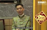 (粵)李丞責猴年生肖大預測-肖牛