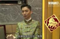 (粵)李丞責猴年生肖大預測-肖馬