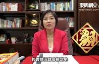 (粵)麥玲玲猴年生肖大預測-肖狗