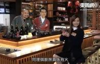 (粵)平板身材似男人  吳若希被當兄弟
