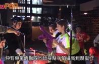 (粵)香香新劇跳梅花樁 陳山聰:有乜事掉低獅頭先