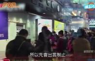 (粵)李洪基機場打尖? 女航警大鬧:請排隊!