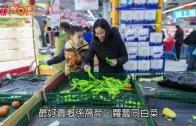 (粵)杭州大媽搶購蔬菜 暴雪前超市吉晒