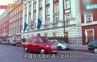(粤)俄前特工遭毒殺前 曾指控普京孌童
